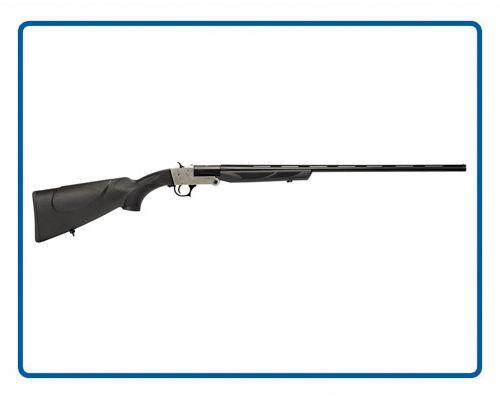 Fusil à bascule Optima Calibre 12 ,20 et 410 3