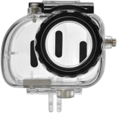 Boîtier transparent étanche pour XCEL HD. Adstock Chasse et Pêche
