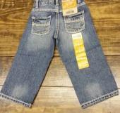 jeans garcon